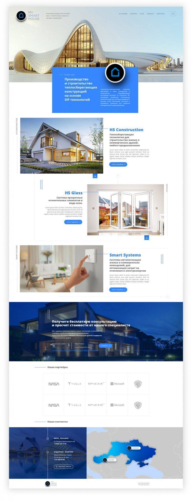 my-smart-house-web-02